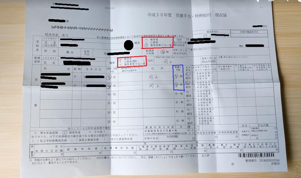 被用者 と は 従業員が70歳になったとき|日本年金機構