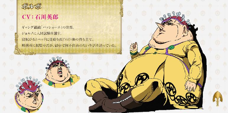 語録 パッショーネ 24